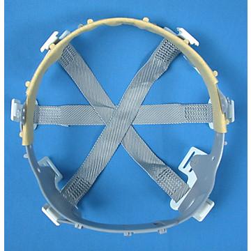 Harnais textile pour casque de chantier Brennus Auboueix