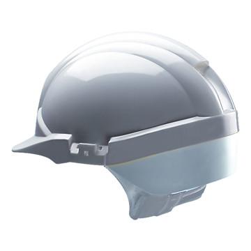 Casque de chantier Reflex blanc Centurion