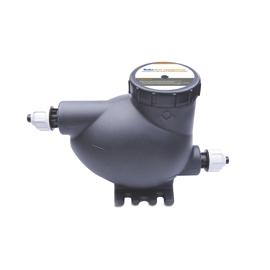 Neutraliseur de condensat