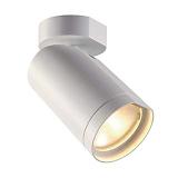 Spot LED Bilas avec patère IP20