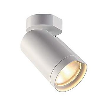 Spot LED Bilas avec patère IP20 Slv