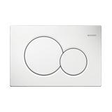 Plaque Sigma 01 pour bâti UP 320/720