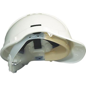Casque de chantier Style 300 Protector